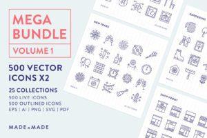 made x made icons mega bundle vol 1