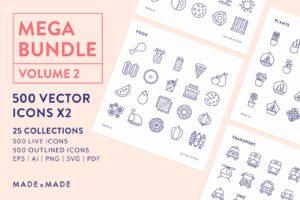 made x made icons mega bundle vol 2
