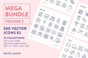 made x made icons mega bundle vol 3